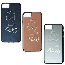 【楽天スーパーSALE】 iPhone 8Plus / 7Plus / 6sPlus / 6Plus ケース ハードケース CuVery くっつくケース 保護 カバー ねこ neko cat ホワイトイエロー