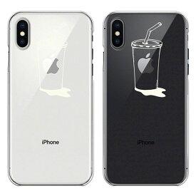 iPhone XS X ケース ハードケース クリア ワイヤレス充電対応 カバー アイフォン アップルジュース ホワイト