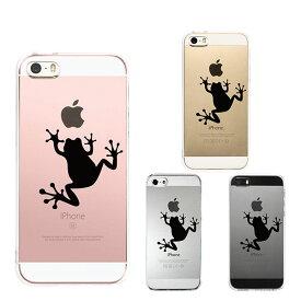 870ff0cd2f 【お買い物マラソン】iPhone SE 5S/5 対応 アイフォン ハード クリア ケース カバー