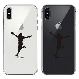 iPhoneXS iPhoneX ケース ハードケース クリア ワイヤレス充電対応 カバー アイフォン アメフト タッチダウン 歓喜