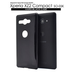 Xperia XZ2 Compact SO-05K ケース ハードケース ブラック エクスペリア エックスゼットツー コンパクト スマホカバー スマホケース