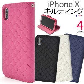 iPhone XS X ケース 手帳型 キルティングレザー アイフォン テン カバー スマホケース