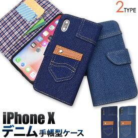 iPhone XS X ケース 手帳型 チェックデニムデザイン アイフォン テン カバー スマホケース