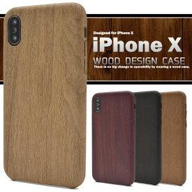 iPhoneXS iPhoneX ケース ソフトケース アイフォン テン スマホカバー スマホケース