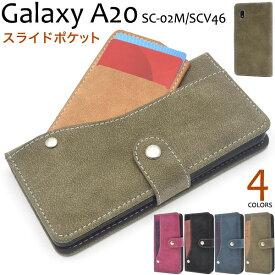 Galaxy A20 SC-02M SCV46 ケース 手帳型 スライドカードポケット カバー ギャラクシー エートウェンティ スマホケース
