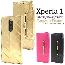 Xperia1 SO-03L SOV40 802SO ケース 手帳型 ゴージャスエナメル カバー エクスペリア ワン Xperia 1 スマホケース