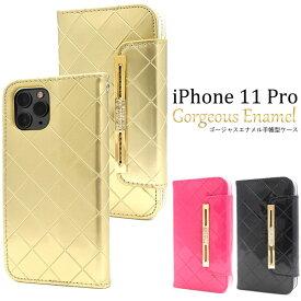 iPhone11 Pro ケース 手帳型 エナメル アイフォン イレブン プロ カバー スマホケース