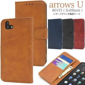 arrows U 801FJ ケース 手帳型 カラーレザー カバー アローズ ユー スマホケース