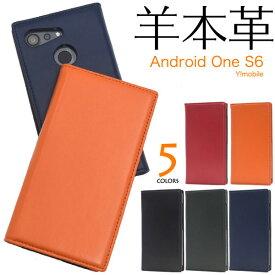 Android One S6 ケース 手帳型 本革 カバー アンドロイドワン エスシックス スマホケース