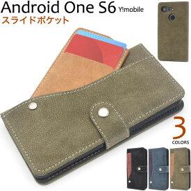Android One S6 ケース 手帳型 スライドカードポケット カバー アンドロイドワン エスシックス スマホケース