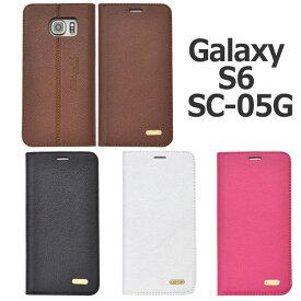 Galaxy S6 SC-05G ケース 手帳型 本革レザースタンドケース カバー ギャラクシー スマホケース