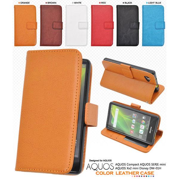 AQUOS Compact SH-02H/AQUOS SERIE mini SHV33/AQUOS Xx2 mini 503SH/Disney Mobile on docomo DM-01H ケース 手帳型 カラーレザーケース カバー アクオスフォン ゼータ スマホケース