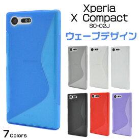 5b4beac573 Xperia X Compact ケース ウェーブデザインソフトケース カバー エクスペリア エックスコンパクト SO-02J スマホカバー