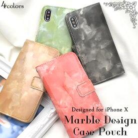 iPhoneXS iPhoneX ケース 手帳型 大理石柄レザー アイフォン テン カバー スマホケース