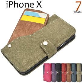 iPhone XS X ケース 手帳型 スライドカードポケットソフトレザー アイフォン テン カバー スマホケース