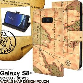 Galaxy S8+ SC-03J SCV35 ケース 手帳型 ワールドデザイン カバー サムスン ギャラクシー エスエイト プラス スマホケース