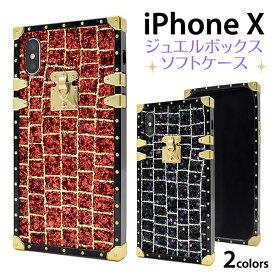 iPhoneXS iPhoneX ケース ソフトケース ジュエルボックス アイフォン テン カバー スマホケース