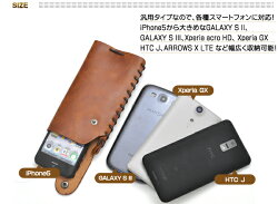 スマホポーチスマートフォンミニバッグスマートフォン汎用ポーチケースレザーiPhone/Xperia/GALAXY各種スマートフォン対応スマホグッズスマホアクセ