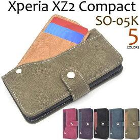 Xperia XZ2 Compact SO-05K ケース 手帳型 スライドカードポケット カバー SO-05K エクスペリア エックスゼットツー コンパクト スマホケース