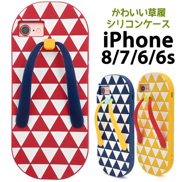 iPhone8 iPhone7 ケース ビーチサンダルシリコンソフトケース カバー アイフォンケース スマホケース 楽天イーグルス感謝祭