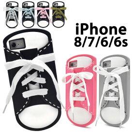 iPhone SE 第2世代 SE2 iPhone 8 7 ケース ソフトケース スニーカーシリコン カバー アイフォンケース スマホケース