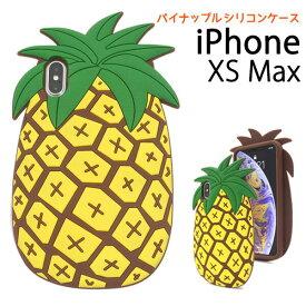 iPhone XS Max ケース ソフトケース トロピカルパイナップル アイフォン テンエスマックス カバー スマホケース