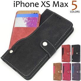 iPhone XS Max ケース 手帳型 スライドカードポケット アイフォン テンエスマックス カバー スマホケース