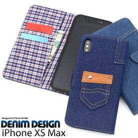 iPhone XS Max ケース 手帳型 デニムデザイン アイフォン テンエスマックス カバー スマホケース