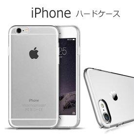 iPhone 11 11 Pro 11 Pro Max XS Max XR XS X 8 8Plus 7 7Plus 6s 6sPlus 6 6Plus ケース ハードケース カバー アイフォン スマホケース