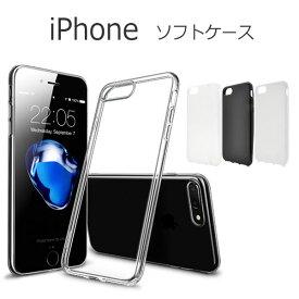 iPhone 11 11Pro 11ProMax XS X 8 8Plus 7 7Plus ケース ソフトケース カバー アイフォン スマホケース