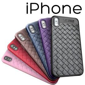 iPhone SE 第2世代 SE2 iPhone XS X 8 8Plus 7 7Plus ケース ソフトケース 編み込みデザイン カバー アイフォン