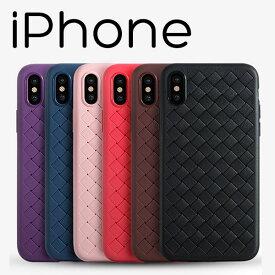 iPhone XS X 8 8Plus 7 7plus ケース ソフトケース 編み込みデザイン カバー アイフォン