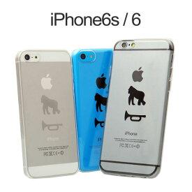 iPhone6s iPhone6 iPhoneSE ケース アップルプラス 4th iPhone6s/5/5S/5C/4S対応 ハードケース クリアケース おしゃれ iPhone 6s 6 アイフォン6 ケース アイホン iPhoneケース アイフォンケース