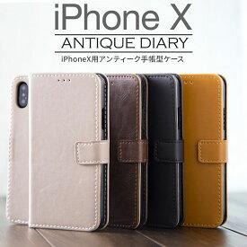 iPhone XS X ケース 手帳型 アンティークレザー アイフォン テン カバー スマホケース