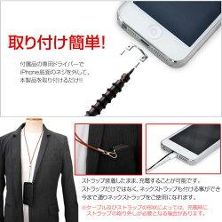iPhoneストラップ金具ネックストラップ取り付け可X/8/8Plus/7/7Plus/6s/6sPlus/SE/6/6Plus/5s/5アイフォンスマホアクセサリー