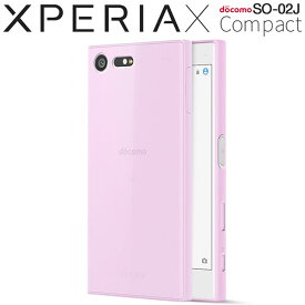 Xperia X Compact SO-02J ケース ソフトケース クリア カバー エクスペリア エックスコンパクト スマホケース