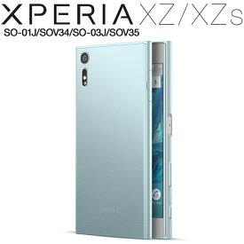 Xperia XZs XZ SO-03J SOV35 602SO SO-01J SOV34 601SO ケース ソフトケース クリア カバー エクスペリア エックスゼットエス エックスゼット スマホケース