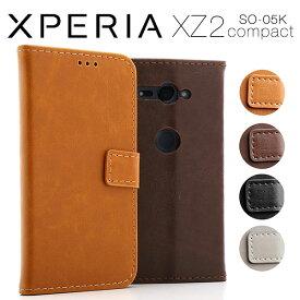 Xperia XZ2 Compact SO-05K ケース 手帳型 アンティークレザー カバー エクスペリア エックスゼットツー コンパクト スマホケース