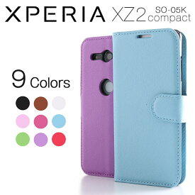 Xperia XZ2 Compact SO-05K ケース 手帳型 レザー カバー エクスペリア エックスゼットツー コンパクト スマホケース