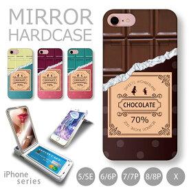 iPhone SE 2020 SE2 第2世代 XS X 8 8Plus 7 7Plus 6s 6sPlus 6 6Plus ケース ハードケース ミラー付き かわいい 不思議な国のアリス カバー アイフォン スマホケース