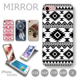 iPhone SE 2020 SE2 第2世代 XS X 8 8Plus 7 7Plus 6s 6sPlus 6 6Plus ケース ハードケース ミラー付き 西海岸 ネイティブ カバー アイフォン スマホケース