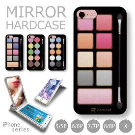 iPhone SE 2020 SE2 第2世代 XS X 8 8Plus 7 7Plus 6s 6sPlus 6 6Plus ケース ハードケース ミラー付き シャドウパレット かわいい カバー アイフォン スマホケース