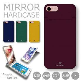 iPhone SE 2020 SE2 第2世代 XS X 8 8Plus 7 7Plus 6s 6sPlus 6 6Plus ケース ハードケース ミラー付き ベイクドカラー 秋 冬 カバー アイフォン スマホケース
