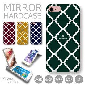 iPhone SE 2020 SE2 第2世代 XS X 8 8Plus 7 7Plus 6s 6sPlus 6 6Plus ケース ハードケース ミラー付き モロッコ タイル ベイクドカラー 秋 冬 カバー アイフォン スマホケース