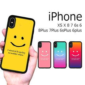 iPhone XS X 8 8Plus 7 7Plus 6s 6sPlus 6 6Plus ケース ソフトケース 耐衝撃 ニコちゃん スマイル アロハ 夏 カバー アイフォン スマホケース