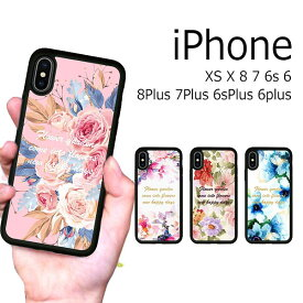 iPhone SE 第2世代 SE2 iPhone XS X 8 8Plus 7 7Plus 6s 6sPlus 6 6Plus ケース ソフトケース 耐衝撃 花柄 ボタニカル フラワー カバー アイフォン スマホケース