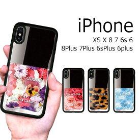 iPhone XS X 8 8Plus 7 7Plus 6s 6sPlus 6 6Plus ケース ソフトケース 耐衝撃 ネイルボトル 豹柄 花柄 空 雲 カバー アイフォン スマホケース
