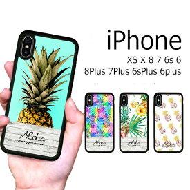 iPhone XS X 8 8Plus 7 7Plus 6s 6sPlus 6 6Plus ケース ソフトケース 耐衝撃 トロピカル パイナップル アロハ ロゴ カバー アイフォン スマホケース
