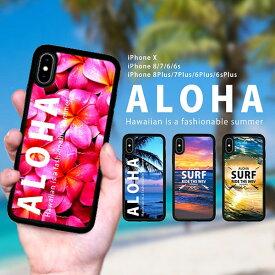 iPhone XS X 8 8Plus 7 7Plus 6s 6sPlus 6 6Plus ケース ソフトケース 耐衝撃 Aloha アロハ ハワイ 夏 カバー アイフォン スマホケース