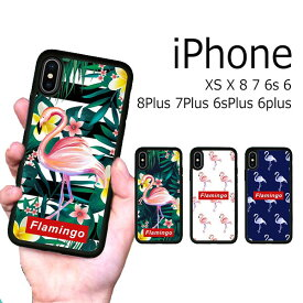iPhone XS X 8 8Plus 7 7Plus 6s 6sPlus 6 6Plus ケース ソフトケース 耐衝撃 Aloha アロハ フラミンゴ 夏 カバー アイフォン スマホケース